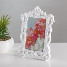 House of Hampton Chateau Baroque Design Picture Frame HOHM8719